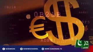 Economy RoundUp - 07-08-2016 - 92NewsHD