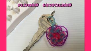 ファンルーム 簡単 フラワー キーホルダー  fun loom   flour keyholder