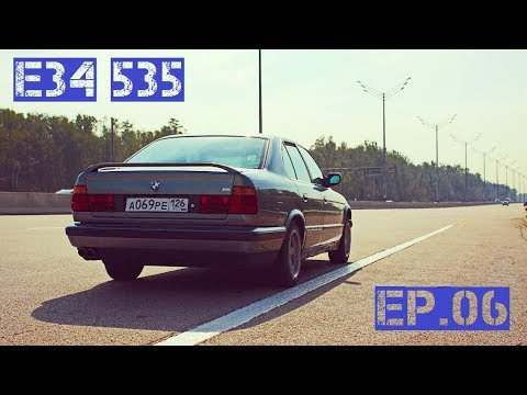 BMW E34 ep.06 Замена гуммилагеров на яме, дичь с топливным фильтром!