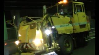 getlinkyoutube.com-【働く車】ロードスイーパー Road sweeper