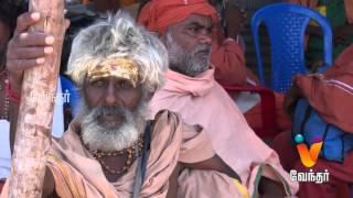 Moondravathu Kan | [Epi - 393]