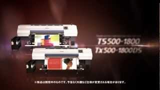 TS500-1800 & Tx500-1800DS | MIMAKI ENGINEERING CO.,LTD.