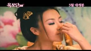 SEX AND ZEN Movie 19금 옥보단 3D 영화