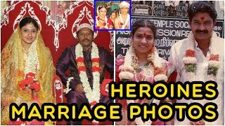 getlinkyoutube.com-Telugu Heroines Marriage Photos