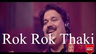 Rok Rok Thaki ! Shafaullah Khan Rokhri New song 2017