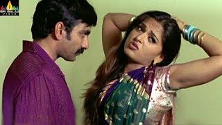Vikramarkudu Movie Ravi Teja and Anushka Scene | Telugu Movie Scenes | Sri Balaji Video