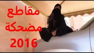 getlinkyoutube.com-مجموعة مقاطع مركبة تموت ضحك الي مركب المقطع مطلوب 2016 HD