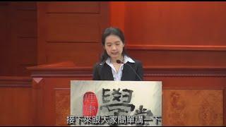 [理律學堂]損害賠償案件實務經驗分享-陳怡雯 律師
