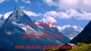 getlinkyoutube.com-Syed Abdul majeed Nadeem shah,Syedna H.Farooq-e-Azam (R.A) Seerat Ayesha Siddiqah (R.A)