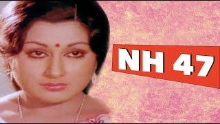 getlinkyoutube.com-NH 47 Malayalam Movie | Jagathy Sreekumar, Shubha | Latest Upload 2016 | Malayalam Movie 2016