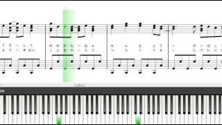 getlinkyoutube.com-ゆめのタネ(ピアノ)NYC 歌詞付き 楽譜/中級
