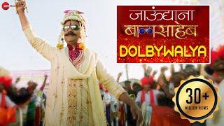getlinkyoutube.com-Dolby Walya - Full Video | Jaundya Na Balasaheb | Ajay-Atul | Girish Kulkarni & Saie Tamhankar