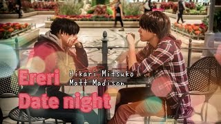 getlinkyoutube.com-Ereri Date night