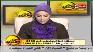 getlinkyoutube.com-د ايهاب عيد حلقة 15\2 التربية الجنسية للاطفال