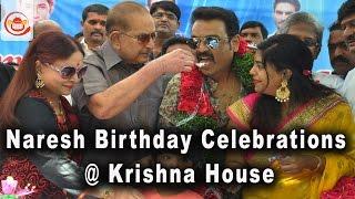 getlinkyoutube.com-Naresh Birthday Celebrations at Krishna House