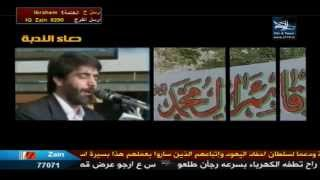getlinkyoutube.com-دعاء الندبة - الحاج مهدي سماواتي HD