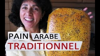 getlinkyoutube.com-Recette de pain arabe traditionnel | Maman Cuisine