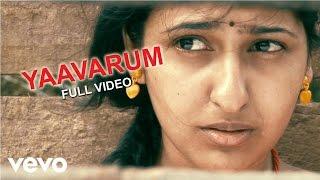 Nanjupuram - Yaavarum Video | Raaghav