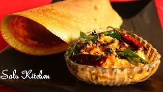 How To Make Crispy Moong Dal Dosa / Paper Dosa