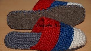 getlinkyoutube.com-Вязание крючком. Домашние тапочки - шлепанцы ЧАСТЬ 1  \\  Crochet. Slippers - slippers