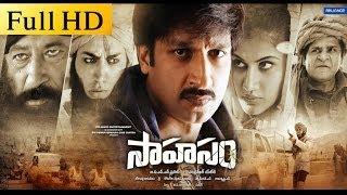 Sahasam Full Length Telugu Movie || DVDRip...