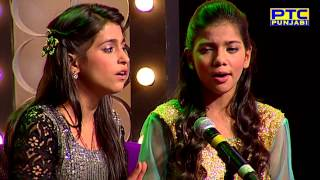 getlinkyoutube.com-Shahid Ali | EK Ghar Rab Da | Voice Of Punjab Chhota Champ 2 | Sufi Special | PTC Punjabi