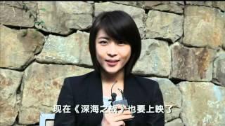 getlinkyoutube.com-Ha Ji Won talk about Sector7 on Weibo
