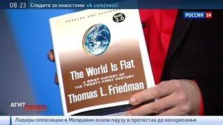 "getlinkyoutube.com-АГИТАЦИЯ И ПРОПАГАНДА - ""АгитПроп"" (23.01.2016)"