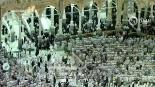 صلاة التراويح للشيخ عبدالرحمن السديس من المسجد الحرام ليلة 3 رمضان 1437(ال عمران64-151)كاملة