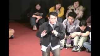 getlinkyoutube.com-蔡康永中央大學90週年校慶演講:正文