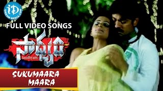Sadhyam Movie - Sukumaara maara maara Video Song || Jagapathi Babu || Priyamani || Keerthi Chawla width=