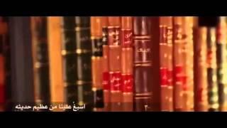 فتن تموج: عبدالله المهداوي