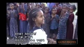 getlinkyoutube.com-New  best Ethiopian wollo amhara  raya-Music 2016  -hiwot