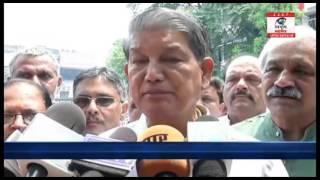 वनाग्नि को लेकर राजनीतिक पार्टियों में आरोप प्रत्यारोप जारी