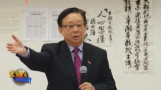 getlinkyoutube.com-辛灝年談「國民黨」敗選