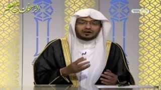 محاضره بعنوان دعاء الاستفتاح الشيخ صالح المغامسي