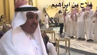 قصيدة مبارك بن شافي في فلاح بن ابراهيم القروف