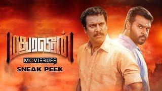 Madura Veeran  - Moviebuff Sneak Peek   Shanmuga Pandian, P Samuthirakani   PG Muthiah