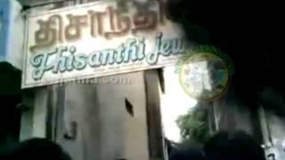 getlinkyoutube.com-றூம் போடுவோமா