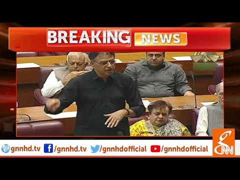 Asad Umar Criticizes his own Government