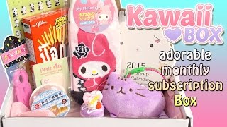 getlinkyoutube.com-Kawaii Box Unboxing - Adorable Monthly Surprise Subscription Box - Giveaway!