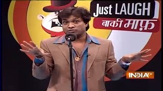 Sunil Pal Hilarious Comedy   Just Laugh Baki Maaf  - Full Episode