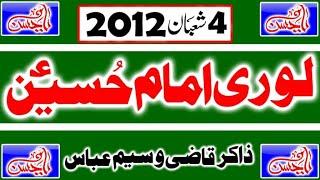 "getlinkyoutube.com-Zakir Qazi Waseem Abbas "" 4 Shaban 2012 "" Lori Imam Hussain A.S "" Shah Shams Darbar Multan """