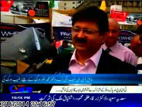 PakWheels Lahore Auto Show 2014 - Coverage by City42