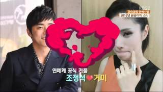 """getlinkyoutube.com-[연예수첩] """"제가 바로 원숭이띠 스타예요!"""""""