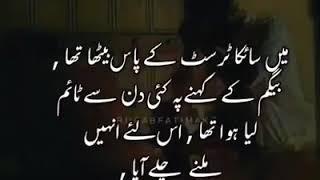 Aik rula denay wala qissa....😢 width=