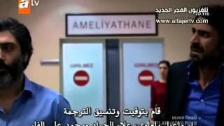 getlinkyoutube.com-موت جاهد (عابد) في وادي الذئاب من الحلقة الأخيرة  الجزء السابع 7
