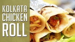 getlinkyoutube.com-Chicken roll By Sharmilazkitchen | Calcutta Street Food Recipe