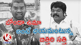 getlinkyoutube.com-Bithiri Sathi On AP Assembly (19-03-2015) | Sathi Funny Conversation With Savitri | Teenmaar News
