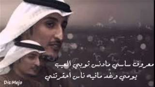 getlinkyoutube.com-قصيدة /  ياشين ناس ماتعرف المواجيب